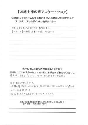 20150119134603_00001_2